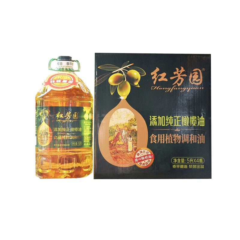 红芳园食用植物调和油 添加纯正橄榄油 非转基因食用油 净含量:5L