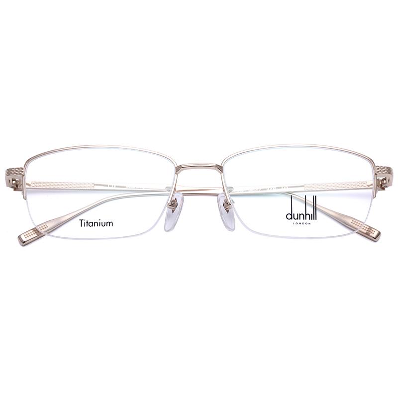Dunhill登喜路近视眼镜框男日本手造钛架半框光学眼镜架VDH128J