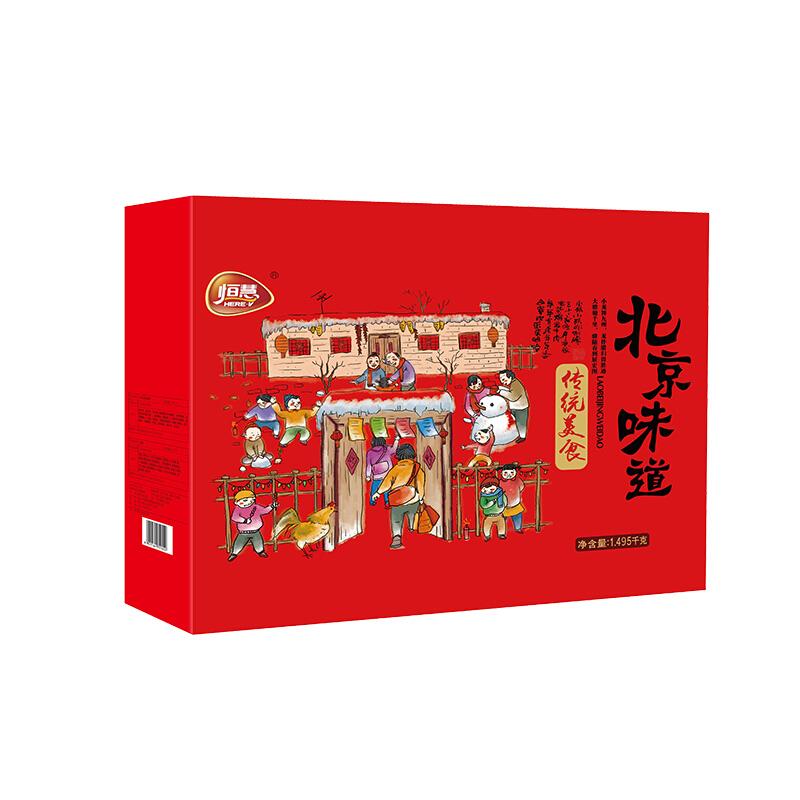 恒慧 北京味道礼盒1.495kg熟食礼盒 全程冷链 猪头肉烧鸡肘子 中秋送礼年货礼盒