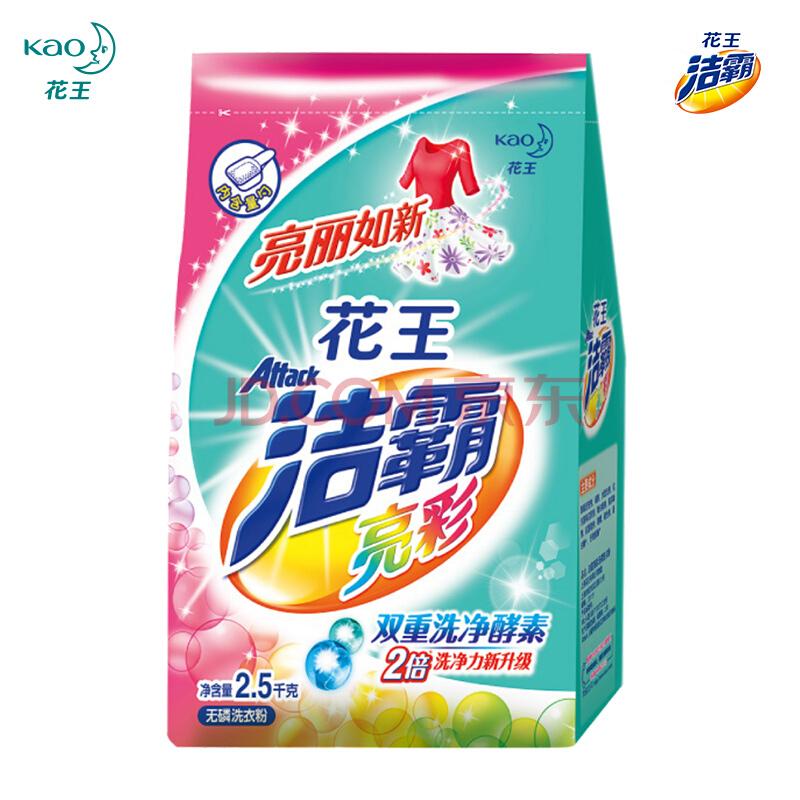 花王洁霸(ATTACK)亮彩无磷洗衣粉 护色配方 2.5kg,洁霸(ATTACK)