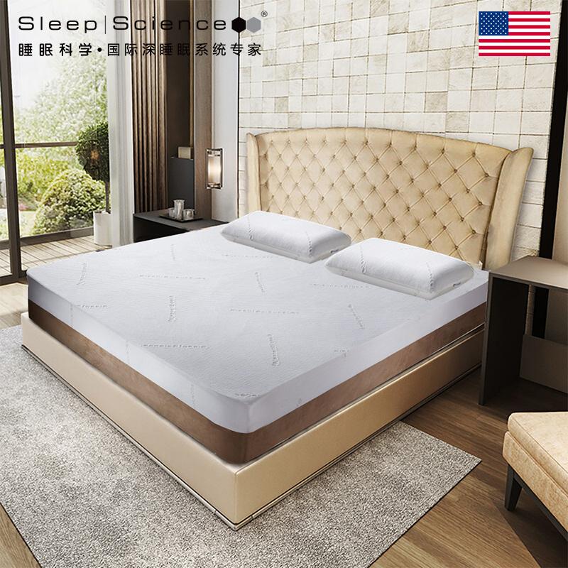 Sleep Science美國睡眠科學Emma愛瑪黑寶石記憶棉竹炭單雙人床墊25CM加厚床褥