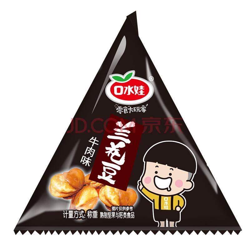 口水娃 零食大礼包 牛肉味兰花豆 500克,口水娃