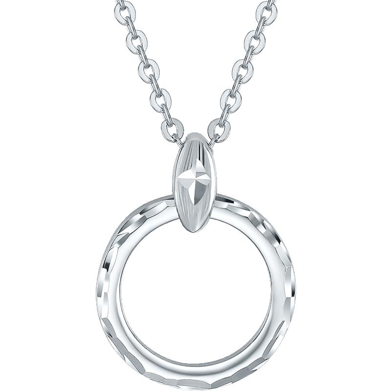 周六福 珠宝女款白金PT950链坠铂金吊坠项链 挚爱PT063547 约3.68g 42+2cm