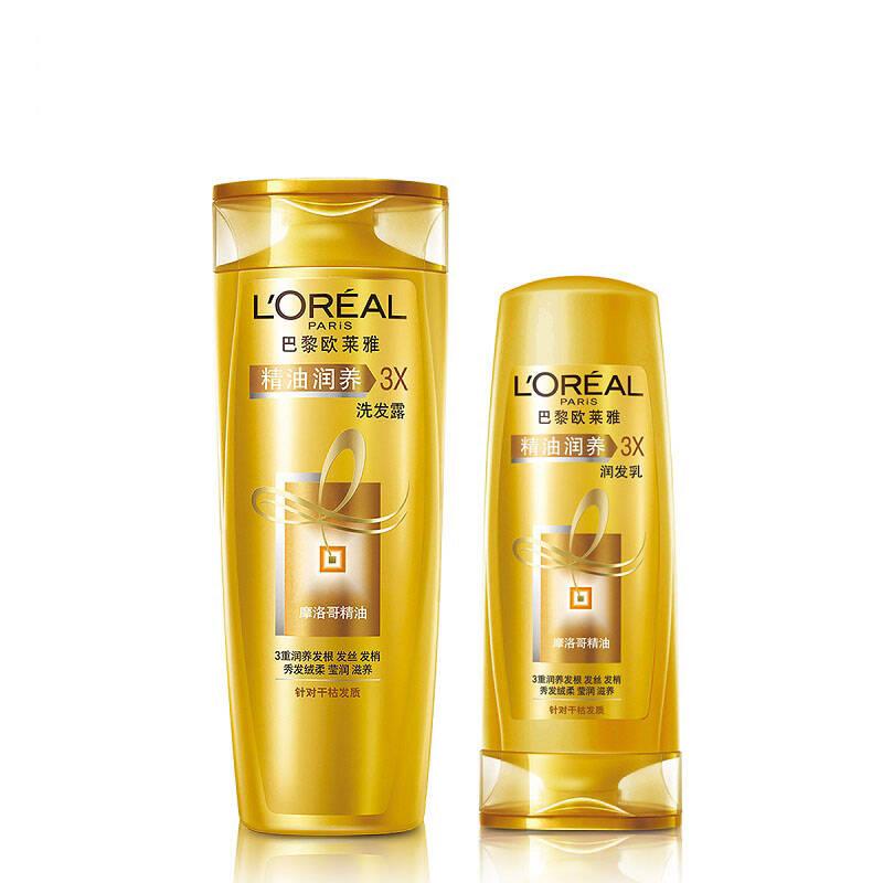 欧莱雅精油润养洗发水400ml+护发素200ml