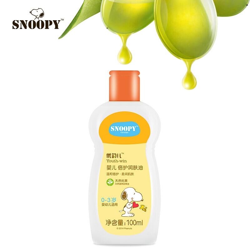 SNOOPY史努比婴儿倍护润肤油100ml