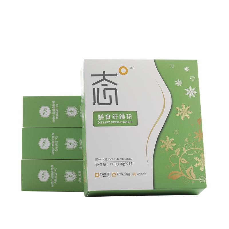 态°纯进口膳食纤维粉1盒14包 清宿便排肠毒美容养颜