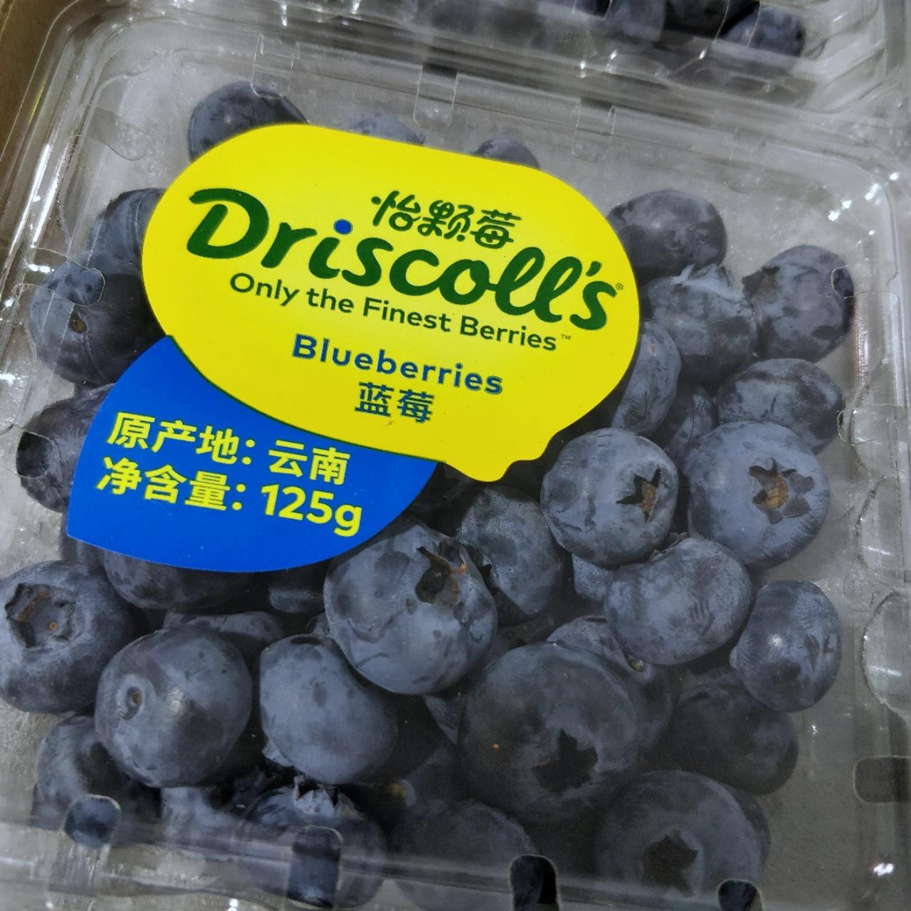 信農宜食 順豐現發 云南怡顆藍莓 限量版6盒 125g/盒