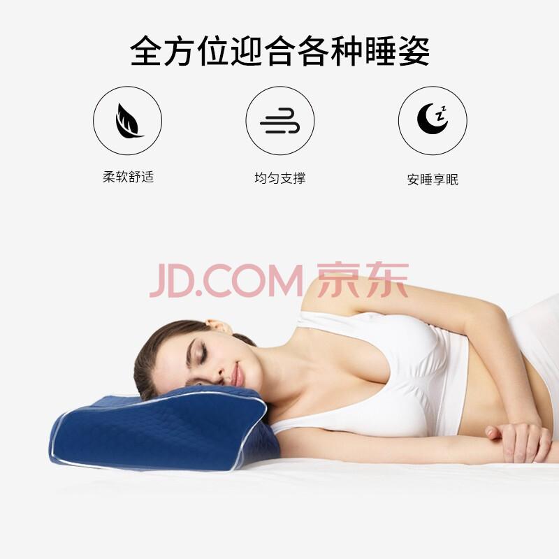 睡眠博士(AiSleep)颈椎枕头 全方位款成人颈椎枕头记忆棉枕头枕芯睡眠偏低枕头睡眠枕颈枕头,睡眠博士(AiSleep)