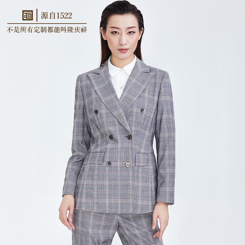 隆慶祥私人量身定制女羊毛西服套裝長款小西裝修身OL通勤職業裝