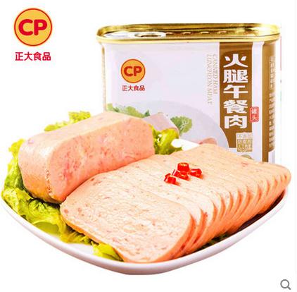 正大食品(CP)火腿午餐肉340g x2罐