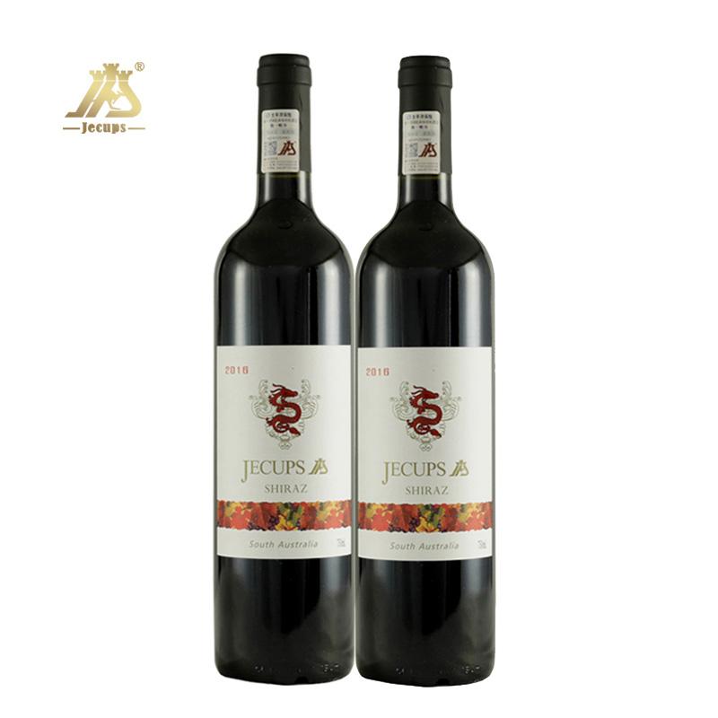 澳洲原装进口葡萄酒 吉卡斯 斐施特窖藏西拉干红葡萄酒750ml*2瓶