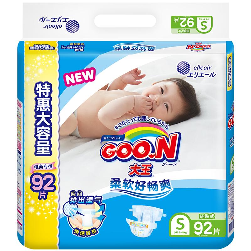 大王GOON 维E纸尿裤 S92片(4-8kg)新生儿小号柔软干爽