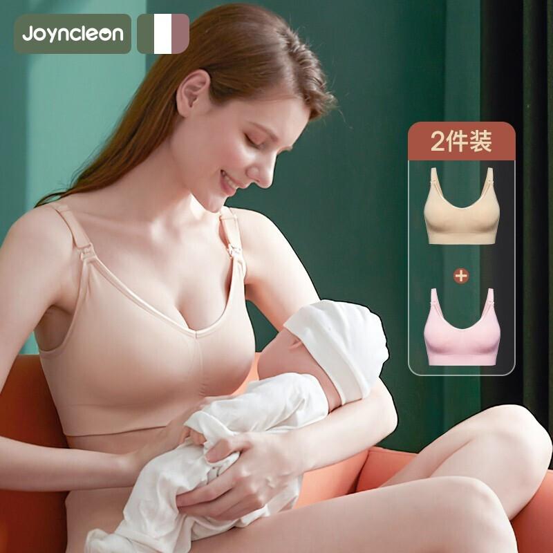婧麒(JOYNCLEON)哺乳文胸无钢圈喂奶孕妇内衣聚拢前开扣四季款(2件装)肤色+粉色 L码 jq7018