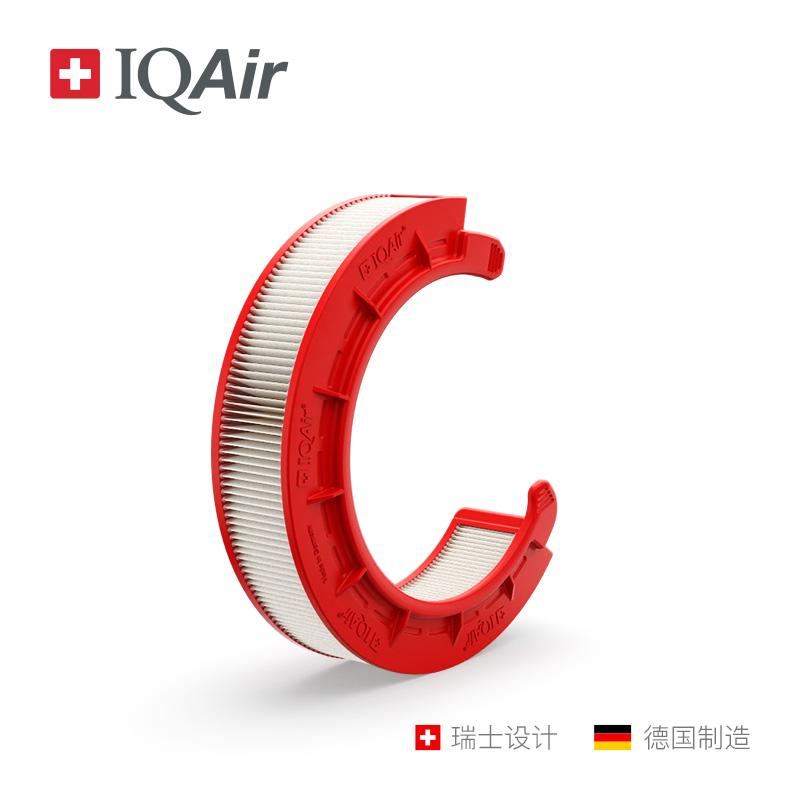 瑞士IQAir AURA Atem个人空气净化器滤芯