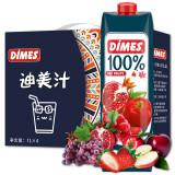 石榴櫻桃草莓葡萄樹莓8種水果 土耳其原裝迪美汁0脂肪100%健康純果汁1L*4瓶 進口果汁飲料禮盒,迪美汁(DIMES)