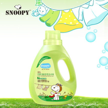 SNOOPY史努比孕婴清新舒润洗衣液(艾草)1.25L