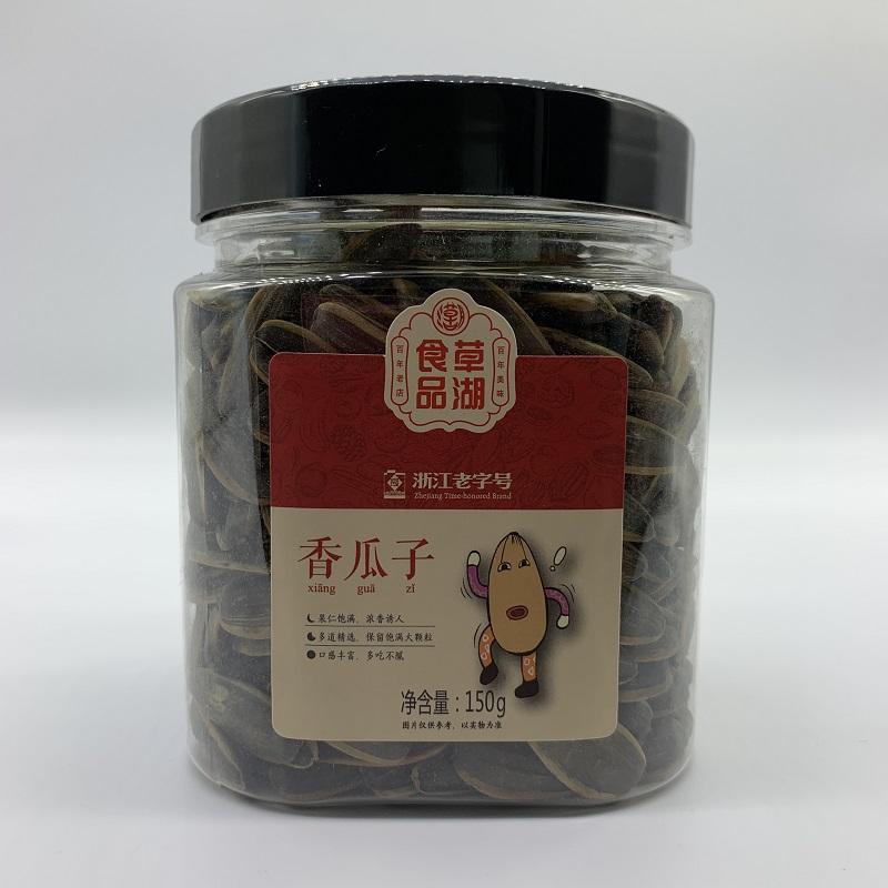 草湖食品 香瓜子 堅果炒貨 休閑零食 罐裝 150gX2罐