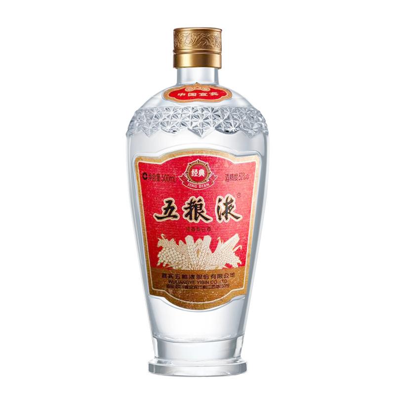 52度 五粮液·经典(鼓型瓶)500ml 浓香型 白酒