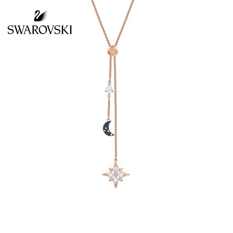 施华洛世奇 SWAROVSKI SYMBOL 璀璨星月造型 项链 时尚魅力 礼物 镀玫瑰金色 5494357