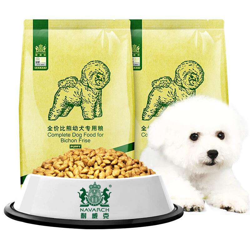 耐威克狗糧 比熊幼犬狗糧5kg(2.5kg*2包裝)牛肉味 寵物天然糧全價糧