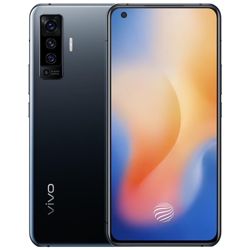 vivo X50  双模5G全网通手机