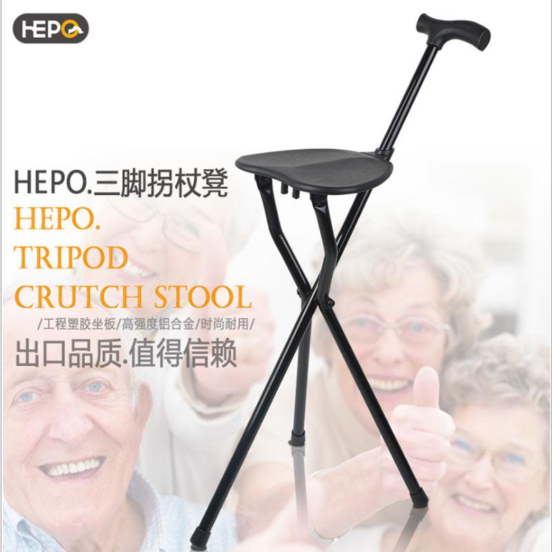 好步折叠铝合金拐杖凳 多功能拐棍三脚拐 加厚安全三脚拐手杖椅 LQX-140001