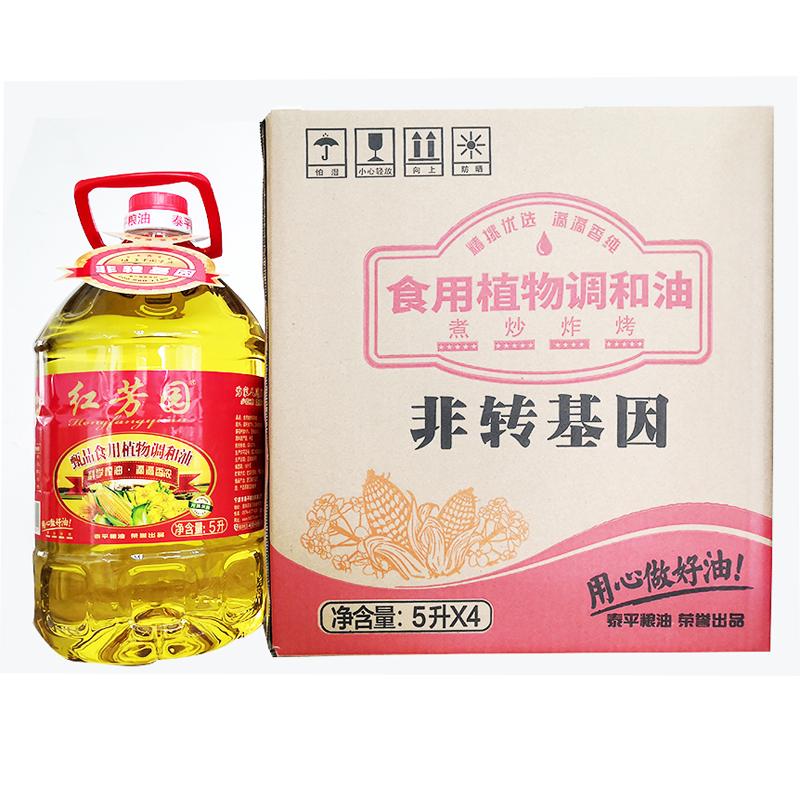 红芳园臻品食用植物调和油 非转基因食用油 净含量:5L