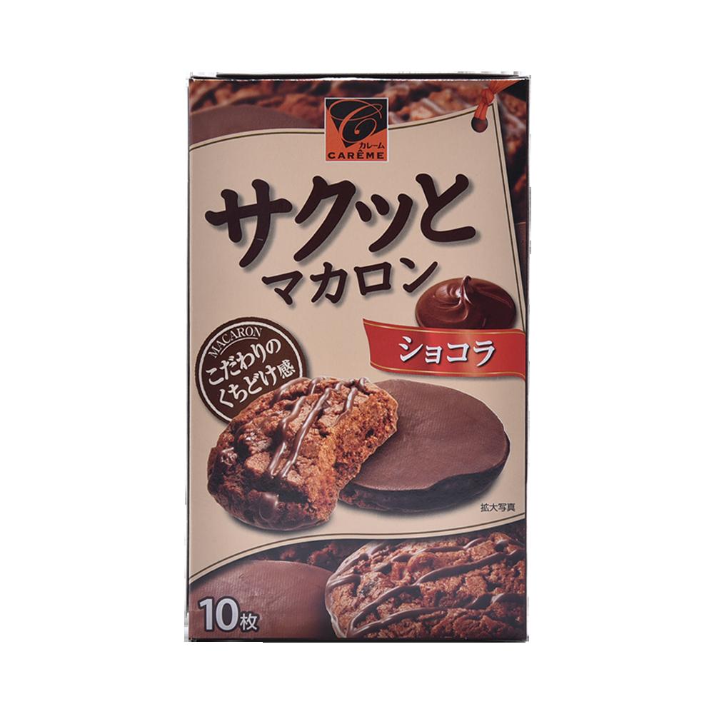 KABAYA 卡巴也 巧克力饼干 10个