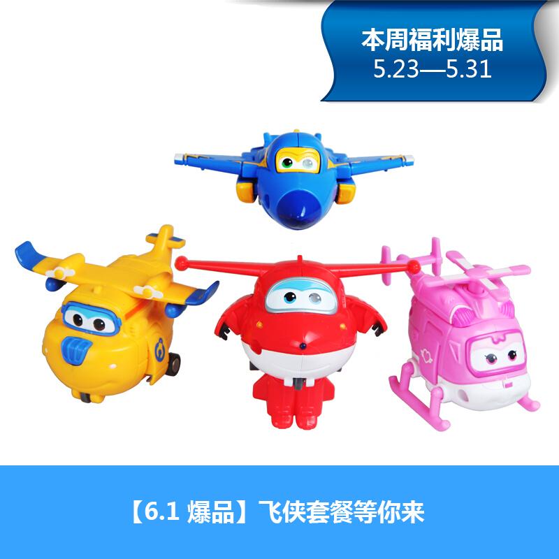 【6.1欢度儿童节】超级飞侠迷你变形机器人套装系列