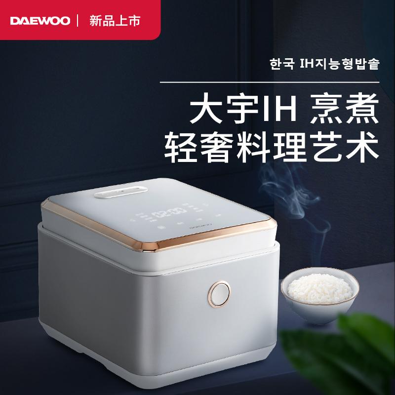 韩国大宇 IH电饭锅电饭煲FB01