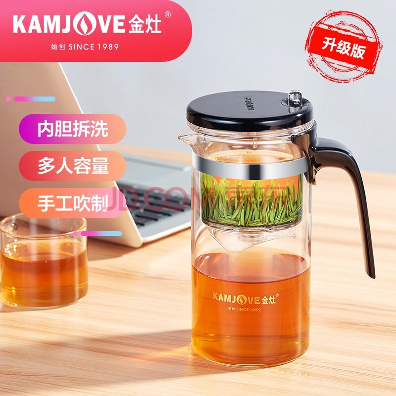 金灶(KAMJOVE)办公茶具 耐热玻璃茶杯 按压式可拆卸内胆飘逸杯 泡茶壶 花茶壶绿茶杯,金灶(KAMJOVE)