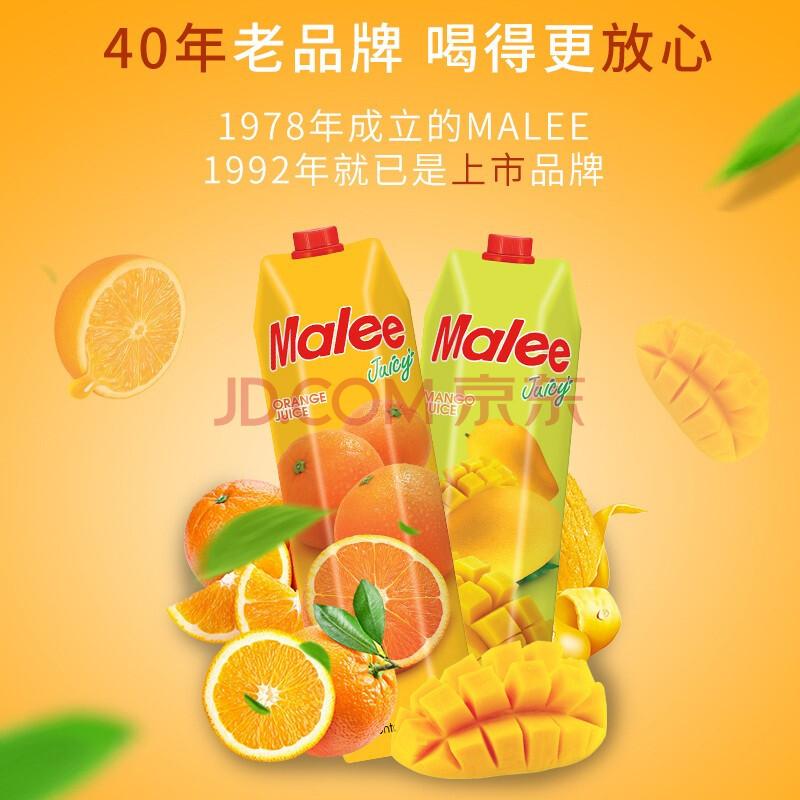 泰国原装进口 玛丽(Malee)果汁饮料大瓶 橙汁芒果苹果菠萝4种口味混合装 1L*4瓶,玛丽(MALEE)