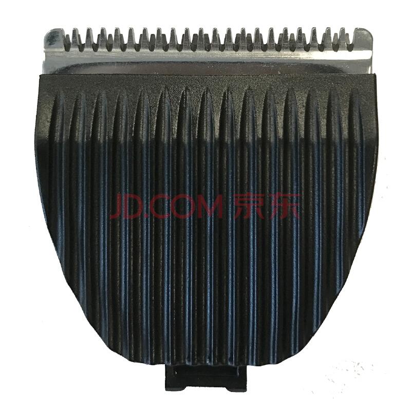 飞科(FLYCO)FC5808电动理发器刀头,飞科(FLYCO)