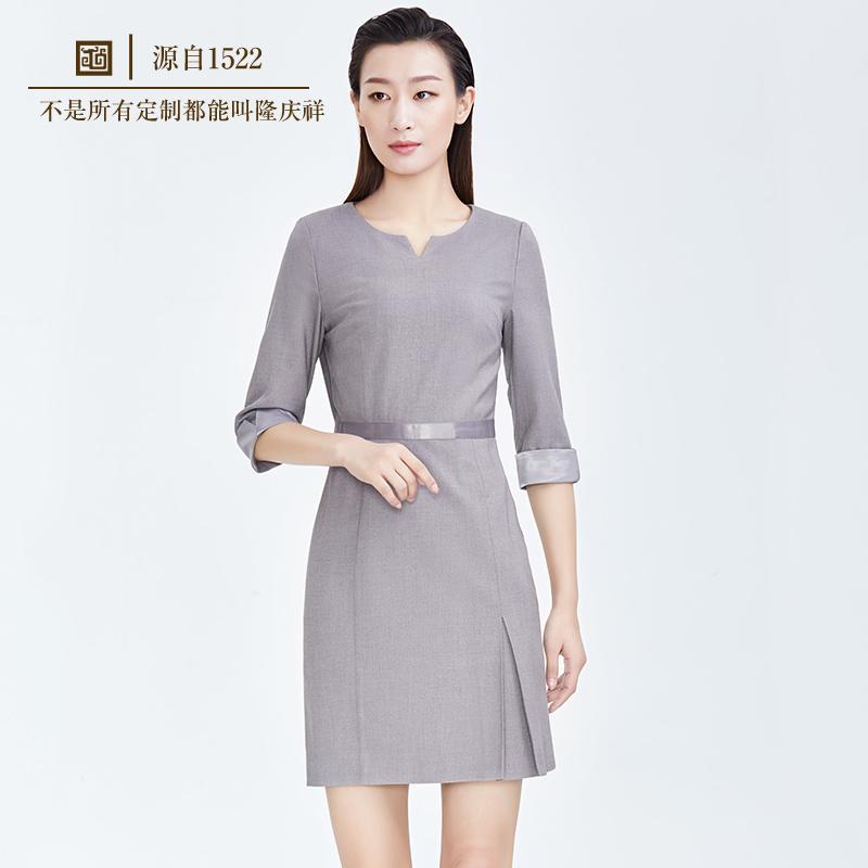 隆庆祥量身定制女士连衣裙修身中长短款春夏时尚内搭长短袖