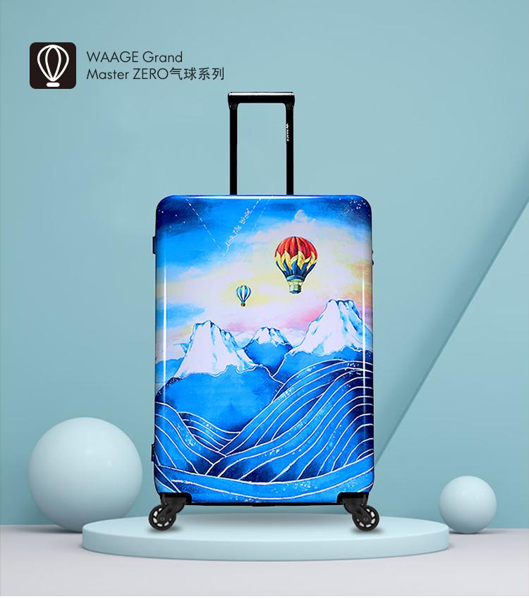 WAAGE GMO ZERO系列MIA Link the world艺术家印花拉杆箱28寸气球