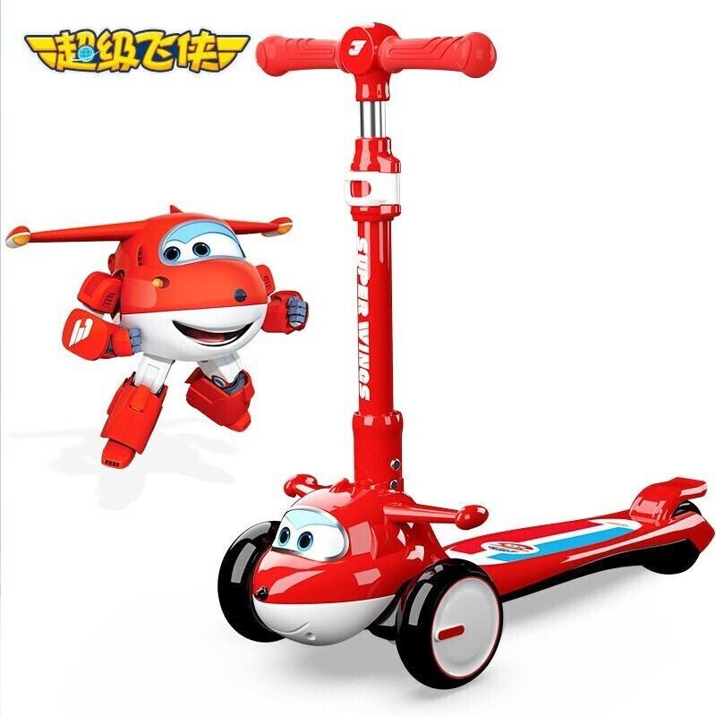 超级飞侠儿童滑板车 加大加宽三轮全闪品质款飞机头平衡车一键折叠可调升降扭扭脚踏滑步车摇摆车MAX版 乐迪