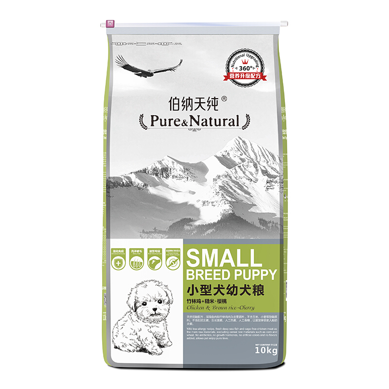 伯纳天纯(Pure&Natural)宠物狗粮 小型犬幼犬强化免疫犬粮10kg口感升级