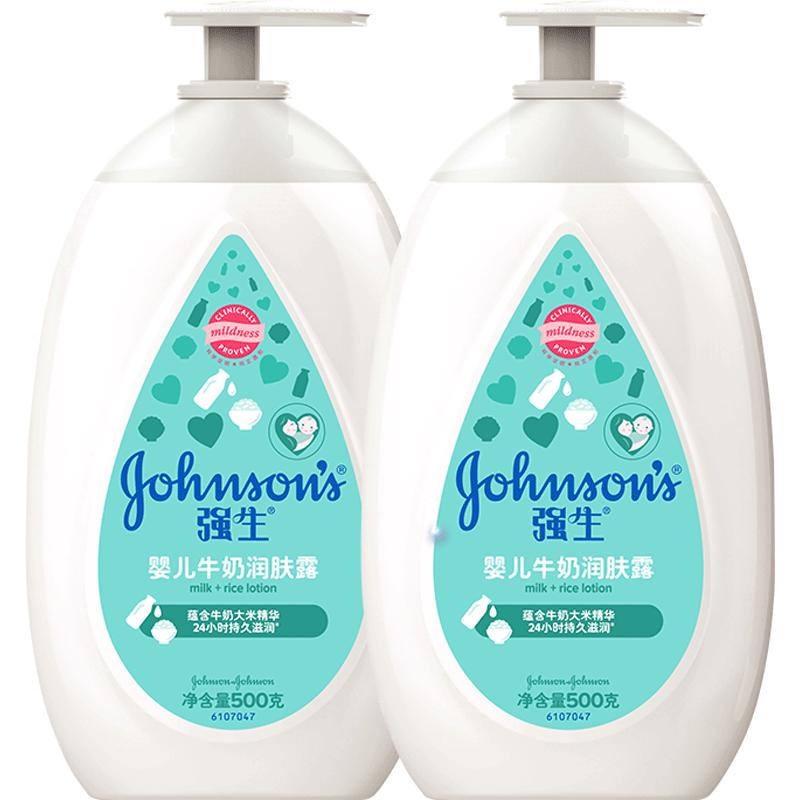 强生(Johnson)婴儿多肽牛奶润肤露 500g*2 宝宝润肤乳儿童润肤露 面霜润体乳身体乳