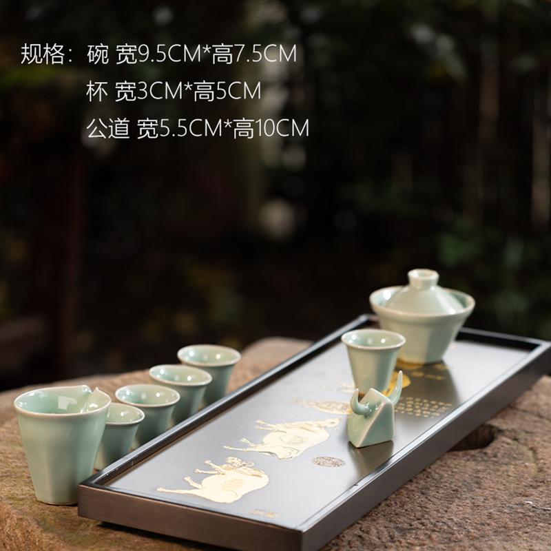 朱炳仁铜 造青龙泉青瓷家用泡茶器商务礼品整套茶具闻岩套装