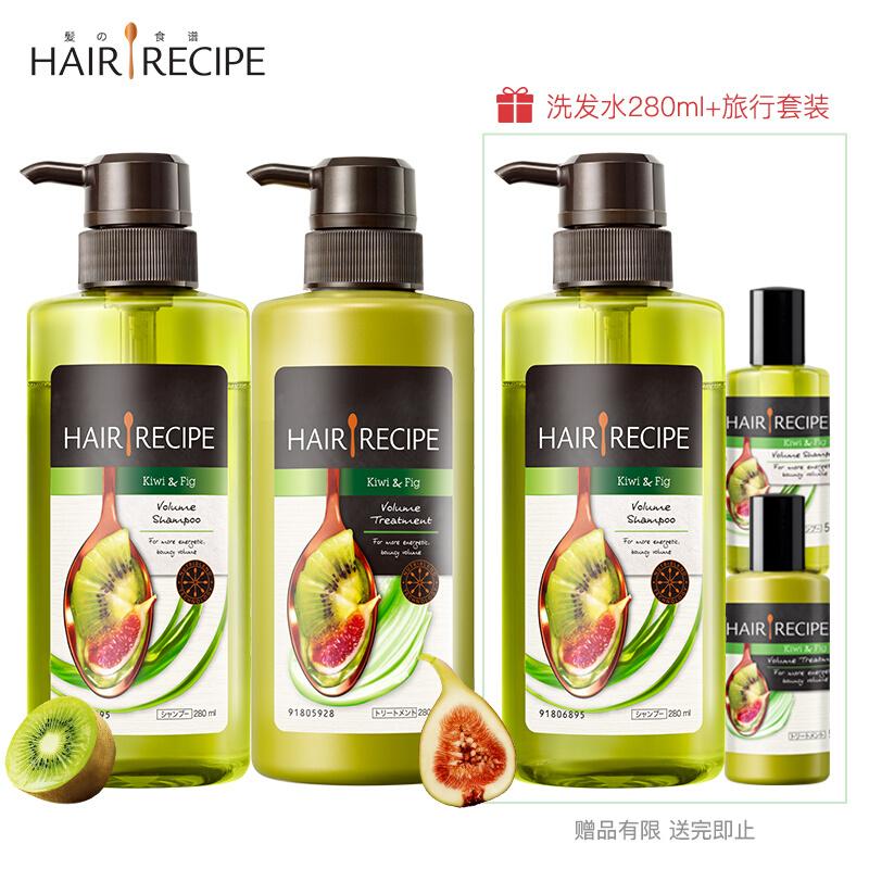 Hair Recipe 日本发之食谱洗发水无花果控油清爽丰盈洗护发套装280ml洗发水+280g护发素水果无硅油洗发水