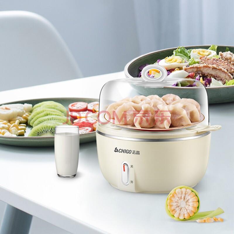 志高(CHIGO)煮蛋器家用蒸蛋器防干烧早餐机蒸蛋机可煮7个蛋配304不锈钢蒸碗ZDQ318,志高(CHIGO)