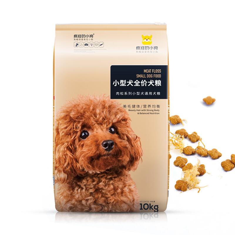 疯狂的小狗 狗粮泰迪贵宾比熊博美小型幼犬成犬宠物10kg肉松粮20斤