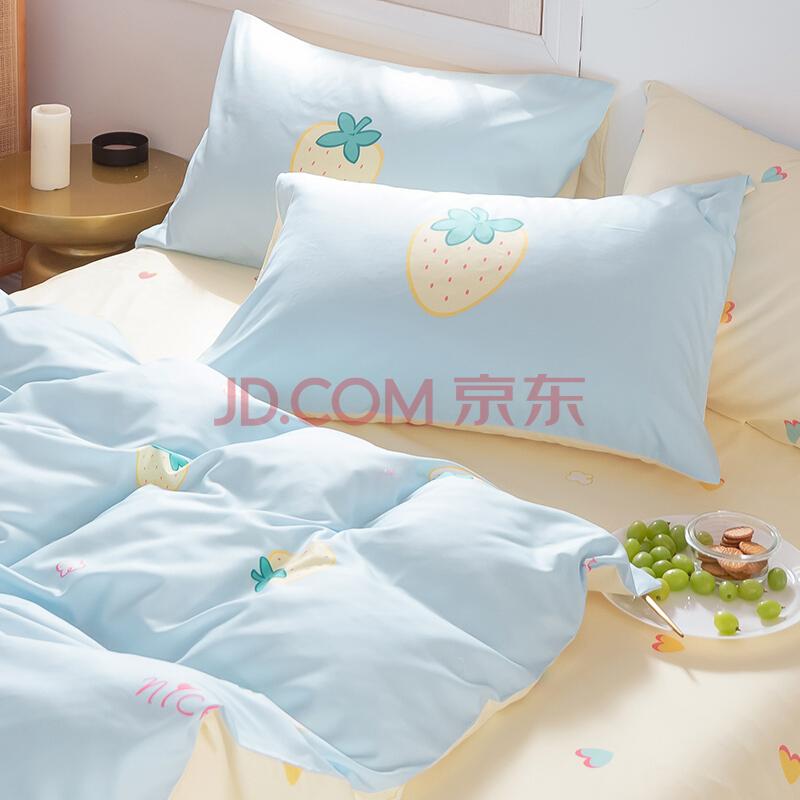 多喜爱(Dohia)床品套件 四件套水洗舒柔简约ins风双人床上用品 床单被套枕套 甜莓布丁 1.5米床 203*229cm,多喜爱(Dohia)