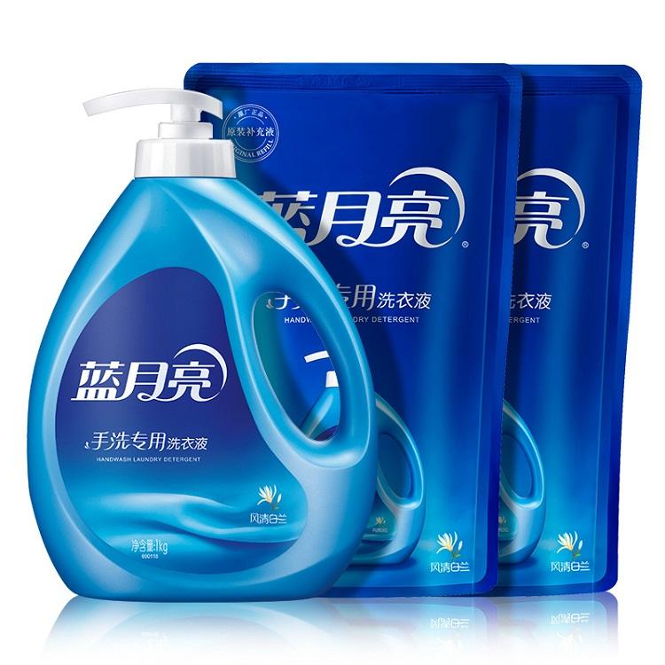 藍月亮 手洗洗衣液1kg*1瓶+手洗袋1kg*2袋 專用瓶裝 風清白蘭幽雅清香