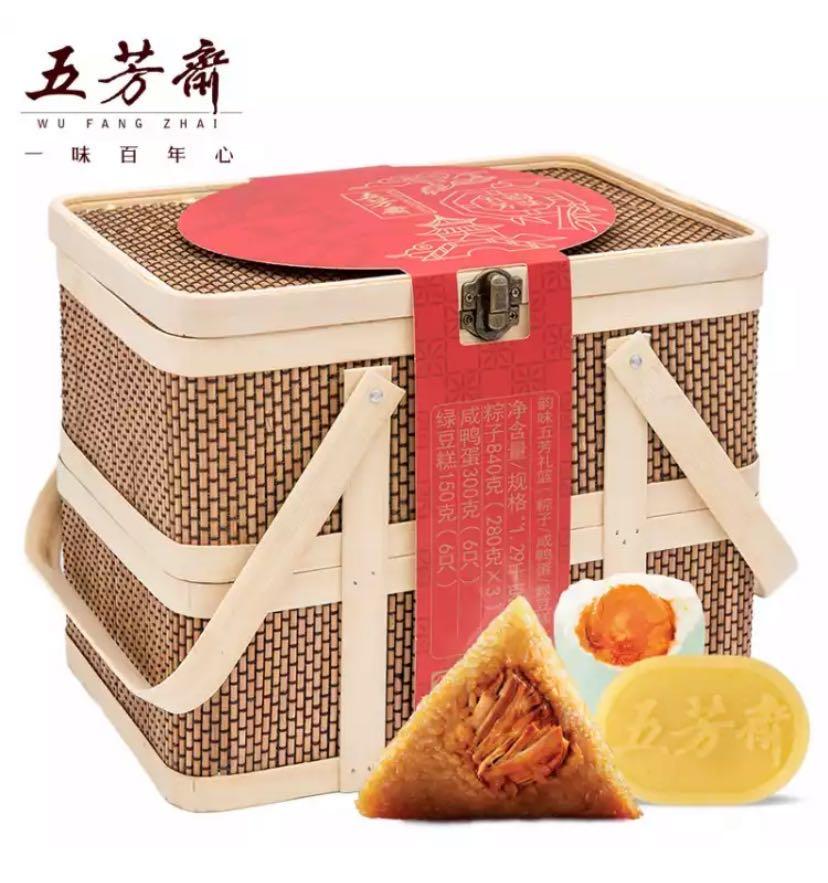 信農宜食 五芳齋韻味五芳粽子禮盒1290g
