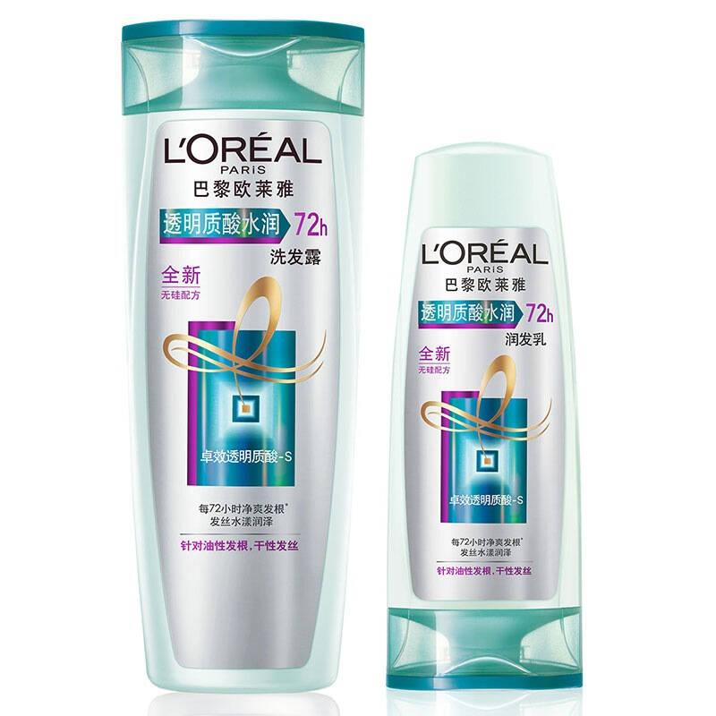 欧莱雅透明质酸水润洗发水400ml+护发素200ml