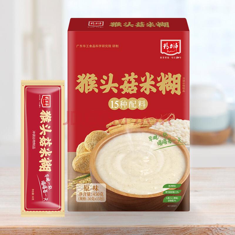 精力沛 猴头菇米糊 早餐营养米糊代餐冲饮即食中老年麦片原味无加蔗糖450g(30g×15袋),精力沛