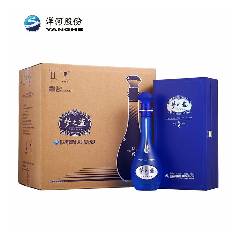 洋河 蓝色经典 梦之蓝M6 浓香型白酒 45度 500ml*4瓶