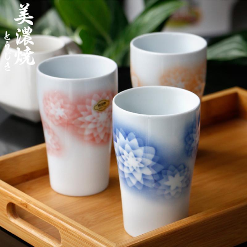 MinoYaki美浓烧日本进口 有田窑钻石花色系列陶瓷水杯茶杯咖啡杯简约办公室水杯早餐杯
