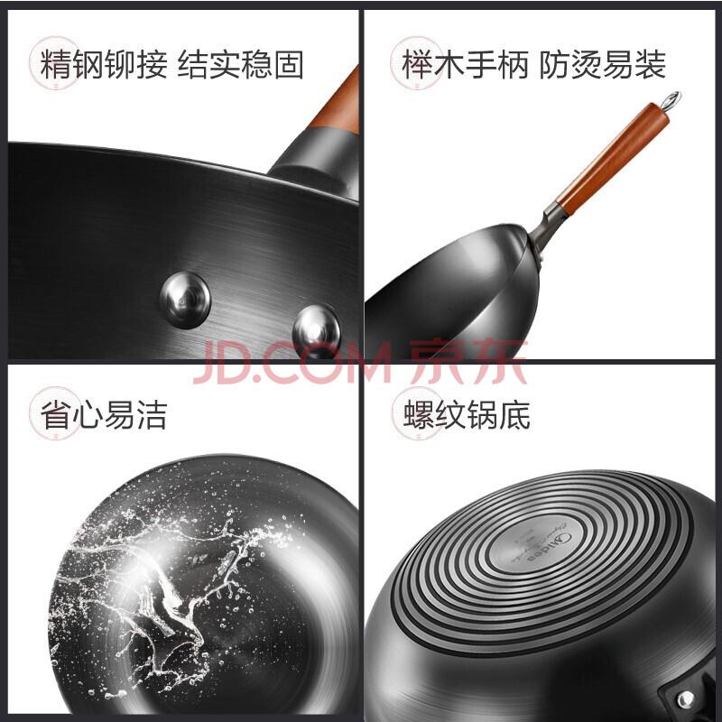 美的(Midea)炒锅 32cm无涂层聚油爆炒精铁锅 炒菜锅具 燃气煤气灶通用炒菜锅 MP-CT32A09,美的(Midea)